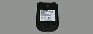 ghekko accessories - mitel batteries