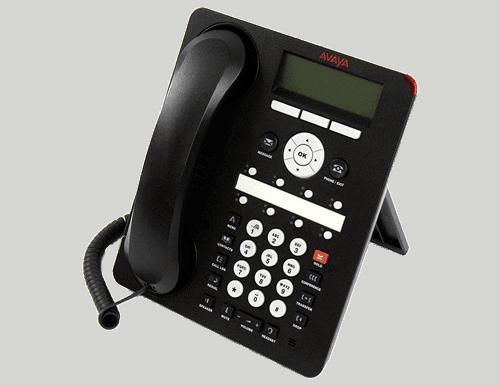 Ghekko - Avaya 1608i téléphone IP