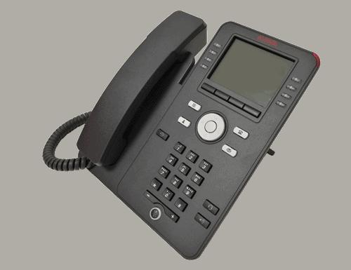 Ghekko - téléphone IP Avaya j169
